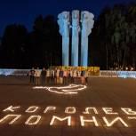 В День памяти и скорби в Королёве почтили павших в первые дни Великой Отечественной войны
