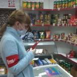 «Народный контроль» в магазинах Красноселькупа проверили товарное соседство продуктов