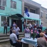 В Касимовском районе выбрали кандидатов-глав поселений от «Единой России»