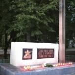 В Никольском районе прошла акция «Свеча памяти»