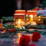 «Единая Россия»: В День памяти и скорби важно еще раз сказать о недопустимости фальсификации истории