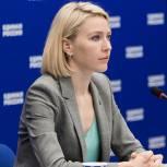 Алена Аршинова: В этом году абитуриенты получили больше возможностей поступить на бесплатные места в региональные вузы