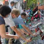 В Шаховской состоялась церемония возложения цветов