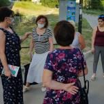 Депутат обсудила вопросы благоустройства с жителями Ленинского района