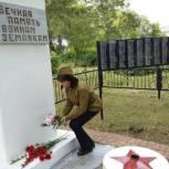 В районах Тюменской области прошла акция «Свеча памяти»