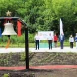 В Скопине установили «Колокол Победы»