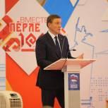 Андрей Турчак: В центре каждой меры, предложенной Президентом — человек