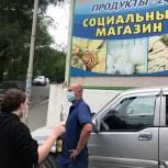 Во Владивостоке «Народный контроль» пресек незаконную продажу алкоголя