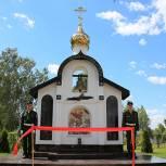 В Рыбновском районе открыли памятник героям-землякам