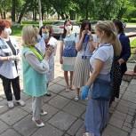 Ольга Волкова разъяснила медицинским работникам суть поправок в Конституцию