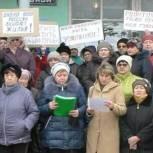 Депутаты фракции «Единая Россия» добились справедливости