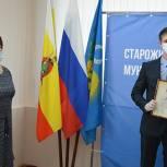 Старожиловских выпускников-отличников поздравили единороссы