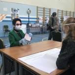 Галина Резяпова подчеркнула важность поправки в Конституцию РФ о статусе русского народа