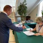 Секретарь королёвской «Единой России» Александр Ходырев проголосовал по поправкам в Конституцию в Королёве