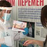 Волонтёры Конституции разъясняют суть поправок жителям Королёва
