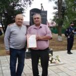 Депутат поблагодарил энгельсских меценатов за сохранение исторической памяти