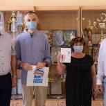 Рязанскому городскому Дворцу детского творчества передали бесконтактный тепловизор