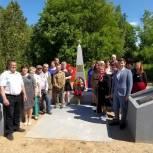 По инициативе Алексея Баранова к 75-летию Великой Победы в Чухломском районе открыли обновленный обелиск