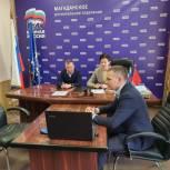 Общественное обсуждение поправок «Единой России» в Трудовой кодекс проходит в Магаданской области
