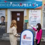 Алексей Вихарев организовал консультирование по предлагаемым поправкам к Конституции