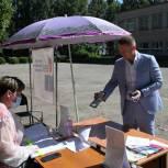 Члены фракции «Единая Россия» в гордуме активно участвуют в голосовании