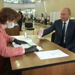 Владимир Путин принял участие в голосовании по поправкам в Конституцию