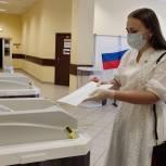 Депутат Мособлдумы Линара Самединова приняла участие в голосовании по поправкам в Конституцию