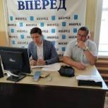 Алексей Баранов на «прямой линии» с чухломичами