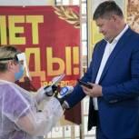 Секретарь Коломенского отделения партии Денис Лебедев проголосовал по поправкам в Конституцию