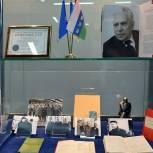 Сергей Корепанов открыл выставку, посвященную памяти Геннадия Богомякова