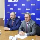 В «Единой России» прошел брифинг по итогам голосования по поправкам в Конституцию РФ