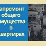 В Удмуртии продолжаются работы по капитальному ремонту