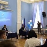 «Единая Россия» в Кургане выдвинула кандидатов на выборы в областную думу