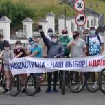 Юрий Баранчук организовал велопробег в поддержку принятия поправок к Конституции