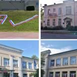 Псковичи присоединились к акции «Флаг России в каждый дом»