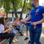 Тюменцам подарили российские триколоры в честь принятия поправок к Конституции