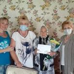 Чучковские единороссы поздравили ветерана с юбилеем