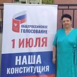 Елена Митина: Госдуме предстоит принять порядка 50 законов для реализации внесенных в Конституцию изменений