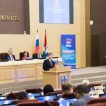 «Единая Россия» выдвинула кандидатов в депутаты на выборах Новосибирской областной думы