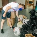 Дмитровские единороссы сдали 500 кг макулатуры