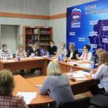 Ольга Савастьянова дала старт широкому общественному обсуждению в Коми законопроекта об удаленной работе