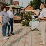 В Михайловском районе чествовали образцовую семейную пару