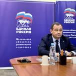 Игорь Брынцалов доложил об итогах проведения Общероссийского голосования по вопросу одобрения изменений в Конституцию в Московской области