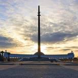 Музей Победы подготовил онлайн-программу ко Дню семьи, любви и верности