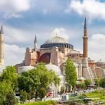 Иван Медведев поддержал обращение депутатов Госдумы по поводу изменения статуса храма Святой Софии в Турции