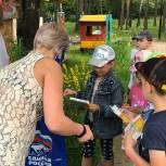 Черноголовские единороссы День семьи, любви и верности отметили в детском саду