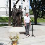 Памятник благоверным Петру и Февронии открыт в Пензе