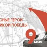 """Акция """"Юные герои Великой Победы"""" проходит в Магаданской области"""