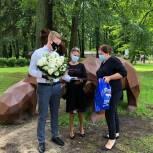 В День семьи, любви и верности единороссы Сергиева Посада организовали зарядку для всей семьи
