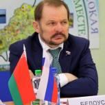 Сергей Белоусов принял участие в пятьдесят восьмой сессии Парламентского Собрания Союза Беларуси и России